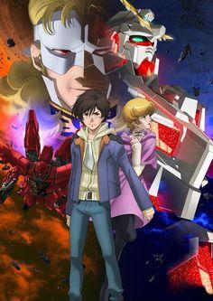 「機動戦士ガンダムユニコーン」が「RE:0096」として再起動、新規映像によるOP&ED、池田秀一による各話紹介も - music.jpニュース