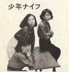 Early press photo of Shonen Knife!
