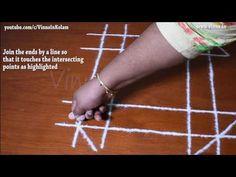 Lakshmi Kataksham Kolam is drawn for Goddess Lakshmi to offer our prayers and get her blessings for prosperity, victory and longevity. This is a pooja room k. Indian Rangoli, Kolam Rangoli, Rangoli Designs Flower, Kolam Designs, Rangoli Drawing, Rangoli Simple, Padi Kolam, Muggulu Design, Sacred Symbols