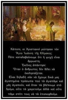 Orthodox Christianity, Painting, Icons, Art, Faith, Art Background, Painting Art, Symbols, Kunst