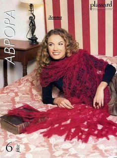 Hairpin Crochet Scarf Pattern