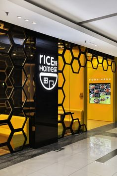 Sweet Cuisine Restaurant in Guangzhou, China: Modern Chinese Restourant Black And Yellow Playful Honeycomb Rice Home