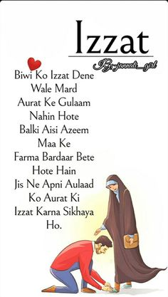 Fake Love Quotes, Islamic Love Quotes, Love Quotes Poetry, Mixed Feelings Quotes, Love Husband Quotes, Quran Quotes Love, Love Quotes In Hindi, Love Quotes For Her, Islamic Inspirational Quotes