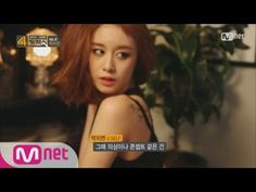 """[STAR ZOOM IN]T-ARA JiYeon(티아라 지연) Reveals Her Think On """"BEING SEXY""""(ENG) 150810 EP.18 - YouTube"""