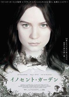 イノセント・ガーデン - Yahoo!映画