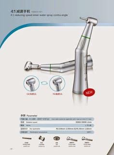 Low speed internal irrigation 4:1 reduction prophy contra-angle dental handpiece.