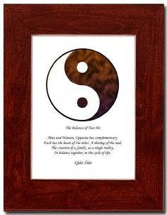 Save $8.00 on 5x7 Red Mahagony Frame with Yin Yang (Brown/White); only $31.95