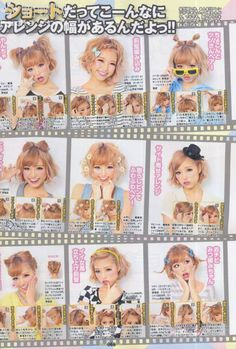 There aren't many images floating around of gyaru with short hair… but that doesn't mean that it's impossible! Here's how you can do gyaru with short hair. Gyaru Hair, Lolita Hair, Gyaru Makeup, Eye Makeup, Kawaii Hairstyles, Cute Hairstyles, Wedding Hairstyles, Style Hairstyle, Updo Hairstyle