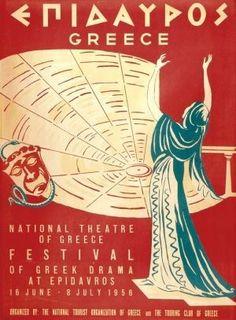 Vintage Greek poster #luxurydotcom