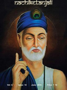 Sant Kabir Das best and popular Dohe / Poems. Aaj kaal din paanch Hindi devotional Song on Bhakti. Kabir Das was a Indian mystic poet and saint,. Spiritual Images, Spiritual Messages, Spiritual Thoughts, Spiritual Quotes, Smile Images, Face Images, Believe In God Quotes, Quotes About God, Truth Quotes