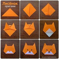 origami butterflies how to make a paper butterfly easy origami . Diy Origami, Chat Origami, Origami Simple, Paper Crafts Origami, Paper Crafts For Kids, Origami Tutorial, Paper Crafting, Origami Fox Easy, Easy Origami For Kids