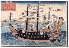 Japanese Print: Dutch Ship