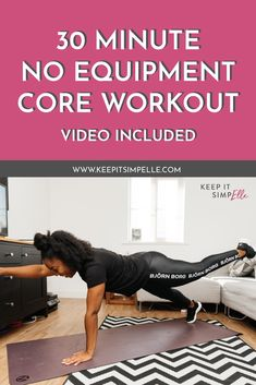 [Video] 30 minute No Equipment Core Workout - keep it simpElle Ab Core Workout, Core Workouts, At Home Workouts, Fitness Goals, Fitness Tips, Fitness Classes, This Girl Can, Class Schedule, Sweat It Out