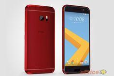 HTC 10: Rotes Modell bei ePrice aufgetaucht