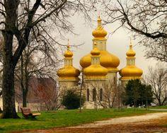 Iglesia católica de Ucrania en Baltimore | Maryland