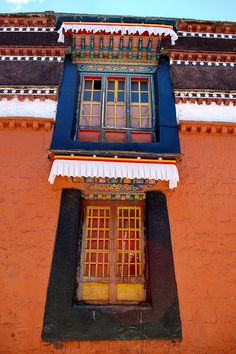 Shigatse Monastery Tibet