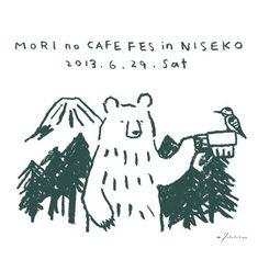 2286bc90b6f9f4c7d4512ab66d804840--bear-illustration-japanese-illustration.jpg (500×504)