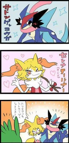 That would be so AWESOME!!!!!! XD :D :) ^_^ ^.^ ♡ Ash's soon to be Greninja and Serena's Braixen ^_^ ^.^ ♡ I give good credit to whoever made this