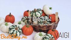 tutorial: miniature pumpkins & squash