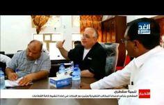 فيديو   السقطري يترأس اجتماعًا للمكاتب التنفيذية ويثمن دور الإمارات في إعادة تنشيط كافة القطاعات