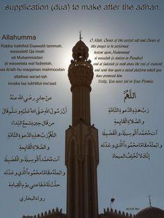 Dua after Adhan, call to prayer.