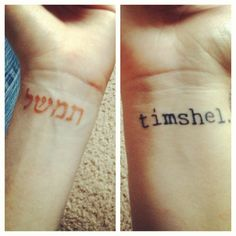 "Literature, East of Eden inspired tattoo, the Hebrew word ""timshel"" translating to ""Thou Mayest"". One version is in Hebrew script, and the other is transliterated."