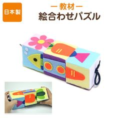 Diy And Crafts, Crafts For Kids, Handmade Toys, Projects For Kids, Toy Chest, Storage Chest, Kids Toys, Creative, Creative Crafts