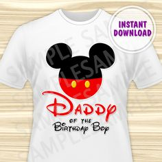 Mickey Mouse Dad of the Birthday Boy Iron On. by KidsPartyBoutique
