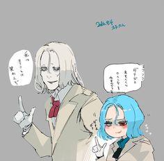 Mado e Saiko - Tokyo Ghoul