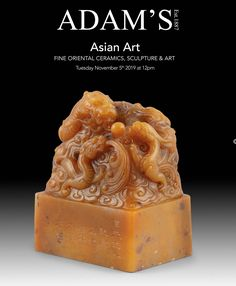 Dive into Adam's Archived Auctions, to see previous Auctions, Lots, and their hammer prices Irish Art, Chinese Art, Asian Art, Im Not Perfect, Catalog, Archive, Auction, China, Stone