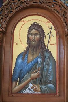 Byzantine Art, John The Baptist, Orthodox Icons, Fresco, Mosaic, Spirituality, Princess Zelda, Projects