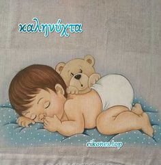 Belly Painting, Good Night, Winnie The Pooh, Disney Characters, Fictional Characters, Babys, Kids Coloring, Baby Painting, Baby Ideas