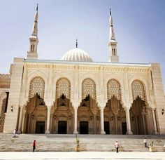 Emer Abdelkader Mosque ,  Constantine Algeria