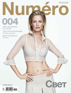 Carolyn Murphy in the cover of Numero Russia Magazine (June-July 2013)