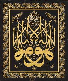"1286 dated. ""O Allah that there is no deity but He is the Lord of the Worlds"" Dimension: 62 x cm (Sakıp Sabancı Museum, Mehmed Şefik - Kurani Oku Persian Calligraphy, Islamic Art Calligraphy, Islamic Art Pattern, Pattern Art, Allah, Arabic Art, Religious Art, Bead Art, Deities"