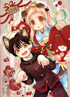 Cute Wallpaper Backgrounds, Cute Wallpapers, Anime Couples, Cute Couples, Real Anime, A Silent Voice, Anime Love Couple, Kawaii Anime Girl, Fandom