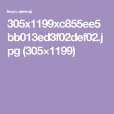 305x1199xc855ee5bb013ed3f02def02.jpg (305×1199)