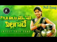 Dj Songs List, Dj Mix Songs, Love Songs Playlist, All Songs, Audio Songs Free Download, New Song Download, Remix Music, Dj Music, Dj Remix