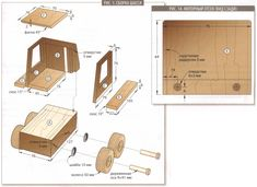 Детская игрушка из дерева своими руками Wood Toys Plans, Wooden Toys, How To Plan, Puzzle, Car, Projects, Truck, Wooden Toy Plans, Woodwind Instrument