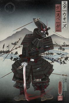 Large woodblock style print of samurai Vader. $60.00, via Etsy.
