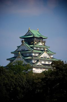 BT: Osaka Castle, Osaka, Japan - quite possibly the most bling-ed out castle.