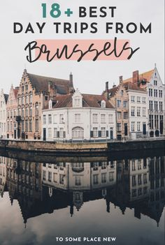 European Travel Tips, Brussels Belgium, Travel Photography, Portrait Photography, Wedding Photography, Travel Around The World, Day Trips, Travel Guides, Travel Inspiration
