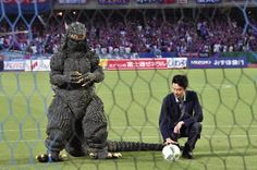 Godzilla's little known career as a football star.