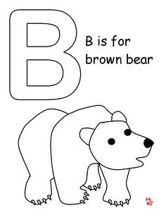 Brown Bear, Brown Bear bingo marker page activity