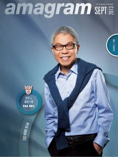 Foo Howe Kean & Shu Chen | His downline has over 800 Diamonds & more than 30 Crown Ambassadors. In 1978, he joined as it offered an interesting opportunity but did little with it. This changed when he met his upline Gerald & Angela De Silva. Gerald saw potential & business acumen in Foo. Foo was determined to lay down a solid foundation for an expanding international business. Foo hopes to inspire others to help them build their self-esteem, their potential & to realize their dreams.