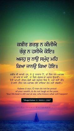 pin parmeet kaur on gurbani guru granth sahib quotes Sikh Quotes, Indian Quotes, Gurbani Quotes, Truth Quotes, Good Morning Images, Good Morning Quotes, Guru Granth Sahib Quotes, Kabir Quotes, Radha Soami
