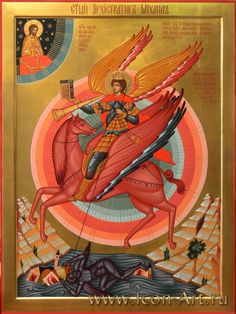 Icon of the Holy Archangel Michael. Michael Angel, Archangel Michael, St Michael, Byzantine Art, Byzantine Icons, Angels Among Us, Angels And Demons, Religious Icons, Religious Art