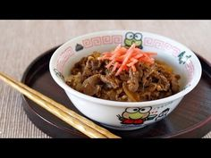 Gyudon (literally Beef Bowl), is a bowl of rice topped with tender beef and onions simmered in a tasty salty sweet sauce. It is commonly served with beni shōga (pickled ginger) and shichimi (ground chili pepper), and sometimes topped with a raw egg.  Gyu means beef and Don is short for donburi(rice bowl).  Gyudon can be found in many Japan...