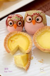 Coco's Sweet Tooth ......The Furry Bakers: 蛋塔 Egg Tarts