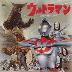 Ultraman LD Vol.7 (1988)